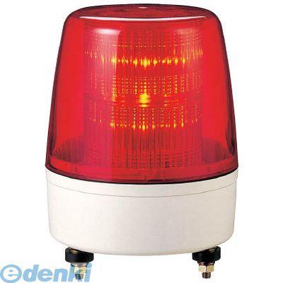 パトライト [KPE100AR] パトライト LED流動・点滅表示灯
