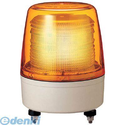【あす楽対応】パトライト [XPE12Y] パトライト 中型LEDフラッシュ表示灯