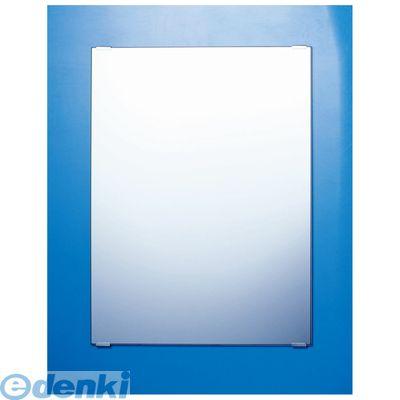 シマブン KSF-4590 直送 代引不可・他メーカー同梱不可 ステンレス製鏡KAGAN【かがん】 4点止め金具タイプ KSF4590
