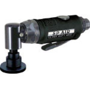 【あす楽対応】SP [SP-7201DA] ミニダブルアクションサンダー50mmφ SP7201DA 332-1291