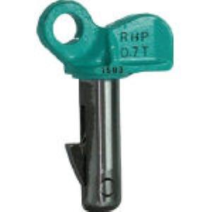 日本クランプ [RHP-700] 穴つり専用クランプ RHP700 273-0359