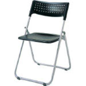 【あす楽対応】アイリスチトセ SS-A027-BK アルミ折りたたみ椅子 スタッキング アルミパイプ ブラッ SSA027BK