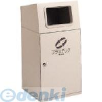 テラモト DS-186-015-6 直送 代引不可・他メーカー同梱不可ニートSTプラスチック DS1860156