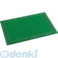 【個数:1個】テラモト MR-052-052-1 テラエルボーマット900×1500mm緑 MR0520521 368-5462
