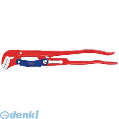 クニペックス(KNIPEX) [8360-015] ミニウォーターポンププライヤー コブラ 125mm