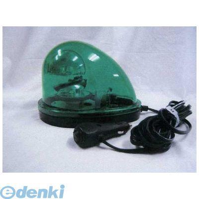 【個人宅配送不可】[EA983FS-54A]「直送」【代引不可・他メーカー同梱不可】 DC12V/24V ハイパワーLED回転灯(緑色) EA983FS54A【キャンセル不可】