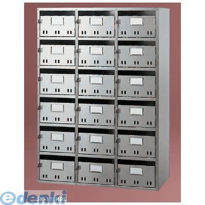 (税込) 【10戸用】 SK-110H SK110H【ポイント10倍】:文具のブングット 型式SH−10 SH型 【個人宅配送】新協和 直送 ・他メーカー同梱 集合郵便受箱-木材・建築資材・設備