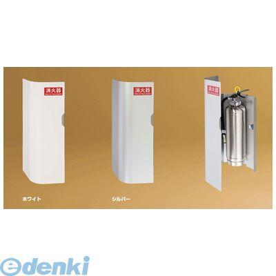 神栄ホームクリエイト(旧新協和)[SK-FEB-04K-SLC] 消火器ボックス(壁付型) SKFEB04KSLC