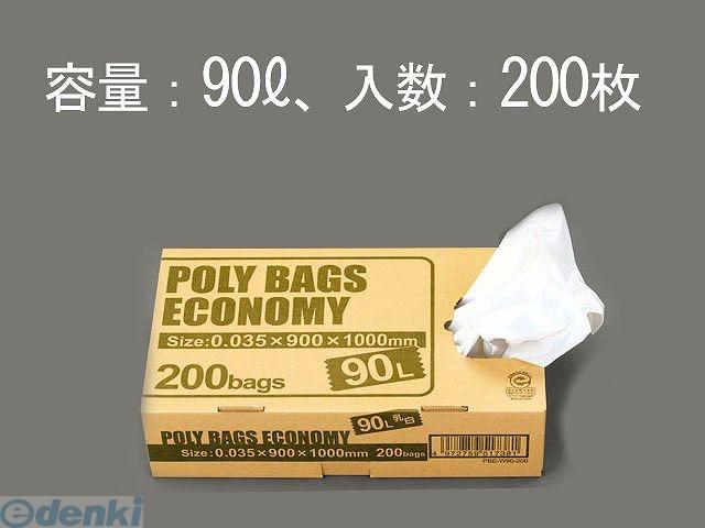 【個人宅配送不可】 EA995AD-57M 直送 代引不可・他メーカー同梱不可 90L ごみ袋【半透明/200枚】 EA995AD57M【キャンセル不可】
