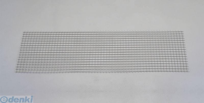 【個人宅配送不可】[EA952BB-43]「直送」【代引不可・他メーカー同梱不可】 900x1000mmx1.5mm【10mm目】ステンレスクリンプ網 EA952BB43【キャンセル不可】