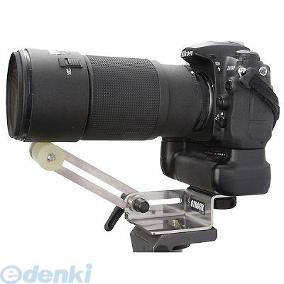 エツミ E-6247 ジャイロック カメラブレ防止装置 E6247