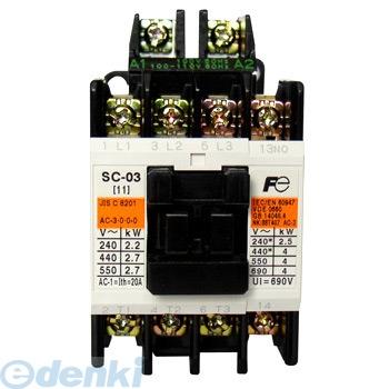 富士電機 SC-N11 COIL-200V 2A2B 標準形電磁接触器 ケースカバーなし SCN11COIL200V2A2B