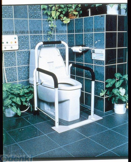 [4515914200126] トイレの手すり 洋式トイレ用 4515914200126【送料無料】
