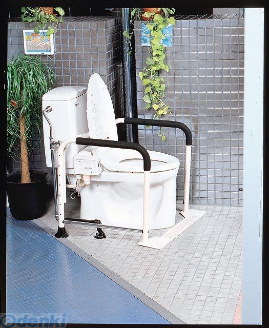 [4515914900866] トイレの手すり ワイド菱形タイプ 4515914900866【送料無料】