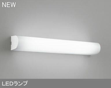 オーデリック ODELIC OB255098 LEDブラケットライト