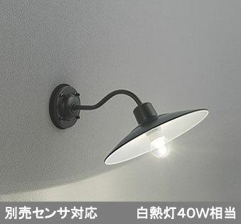 オーデリック ODELIC OG254104LC LEDポーチライト【送料無料】