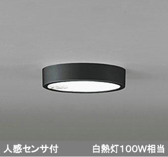 オーデリック ODELIC OL251760 LEDシーリング