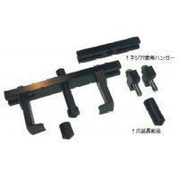 ハスコー(HASCO) [CP-931FS] クランクプーリフルセット 自動車工具 CP931FS