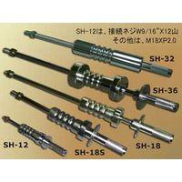 ハスコー(HASCO) [SH-12] スライディングハンマー1.2K 自動車工具 SH12