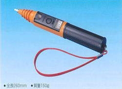 長谷川電機 [HSF-7] [HSF-7] 高低圧検電器 音響発光式 HSF7 長谷川電機 HSF7 247-1370, 小野画廊:8c741da2 --- stilus-szenvedelye.hu