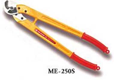 マーベル ME-250S 絶縁ケーブルカッター 銅線用 ME250S