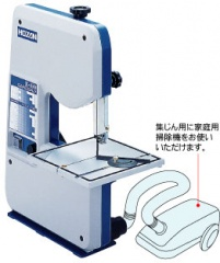 HOZAN ホーザン K-100 バンドソー K100【送料無料】