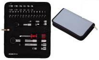 ホーザン W-512 ソケットレンチセット W512