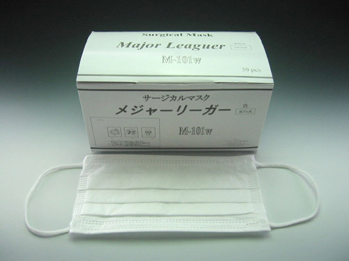 [M-101] サージカルマスク 耳ゴム式 50枚入 サージカルマスク M101【送料無料】