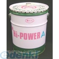 友和(YUWA)[HI-POWER-18L-A] 超強力洗浄剤 NEWハイパワーA(18L) HIPOWER18LA