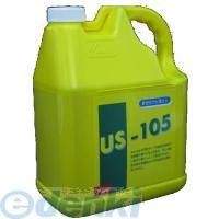 【個数:1個】友和(YUWA)[US-105] 除錆洗浄剤 (サビ落とし剤/4L) US105