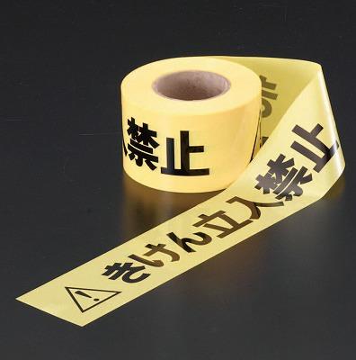 【個人宅配送不可】 EA983DB-1B 直送 代引不可・他メーカー同梱不可 60mm x50mバリケードテープ 30巻 EA983DB1B【キャンセル不可】
