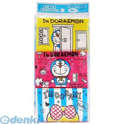 【まとめてケースでお買得】ハヤシ商事 [4977033115192] I'm Doraemon 12個×60入【送料無料】