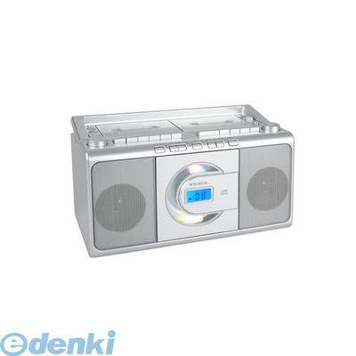 廣華物産(WINTEC) [CDR-W70] WINTEC コンパクトCDダブルラジカセ CDRW70【送料無料】
