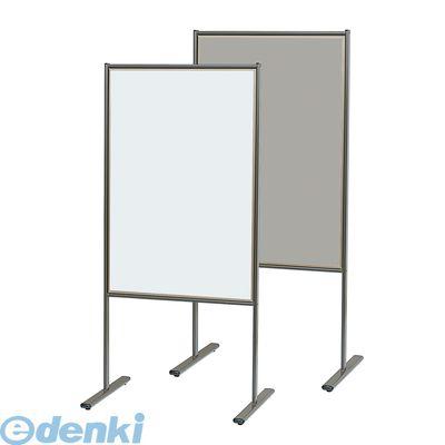 【個数:1個】馬印 [YVK600] 「直送」【代引不可・他メーカー同梱不可】 スチール製案内板