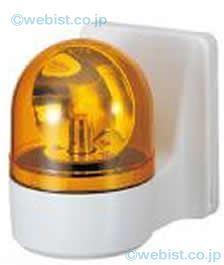 PATLITE(パトライト) [WHB-100A-Y] 壁面取付小型回転灯ブザーパトライト 黄色 回転灯 パトランプ WHB100AY