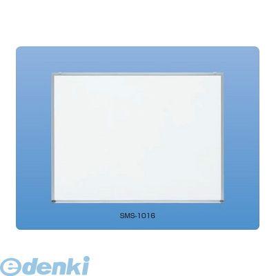 神栄ホームクリエイト(旧新協和)[SMS-1015] 掲示板(ホワイトボード) 吊下型(金具スライド式) 【サイズ】H600×W900ミリ SMS1015