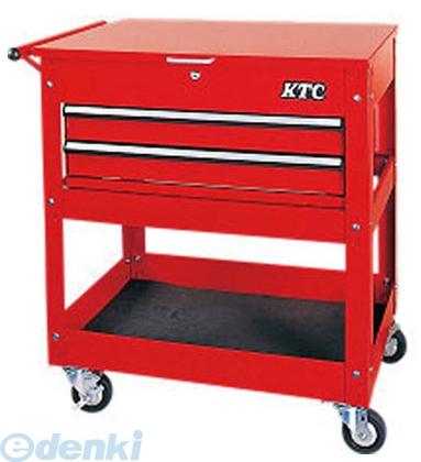 【個数:1個】KTC SKX2614 直送 代引不可・他メーカー同梱不可ワゴン 1段2引出し SKX2614