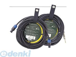 【個数:1個】TECH SPP-20 SPEAKER CABLE 20m PHONE-PHONE SPP20