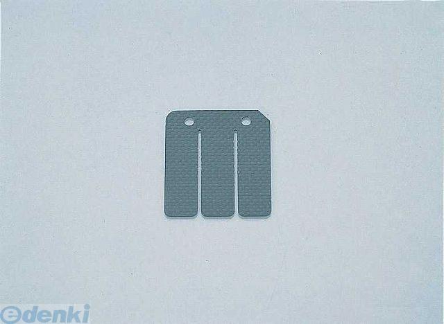 キタコ KITACO 絶品 711-2036000 ついに入荷 Sフレックス セピアZZ 7112036000