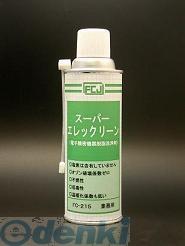 ファインケミカル(FCJ)[FC-215] スーパーエレックリーン FC215【24個入】【キャンセル不可】