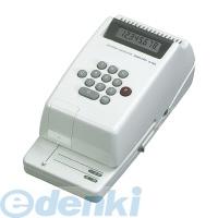 コクヨ(KOKUYO) [51049539] 電子チェックライターIS-E20 印字桁数8桁 IS-E20