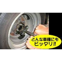 江東産業 KOTO HW-235 ホーシング丸ナットレンチ HW235