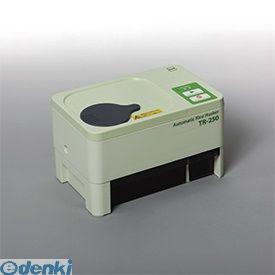 多様な 試験用電動籾すり器 TR250:文具のブングット TR-250 Kett ケツト科学-DIY・工具