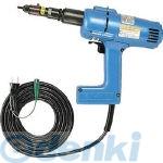 ロブテックス LOBSTER EN 410 電気ナッター EN410