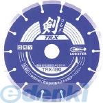 ロブテックス LOBSTER TRX 180 ダイヤモンドホイール TRX180