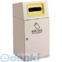 テラモト DS-186-013-6 直送 代引不可・他メーカー同梱不可ニートST新聞雑誌 DS1860136