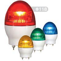 日恵 VL11F-100NPY LED回転灯ニコフラッシュVL11型 黄 VL11F100NPY