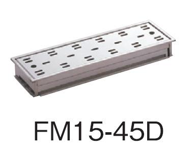 サヌキ SPG FM15-45D ハイとーる深型 幅150mmタイプ FM1545D