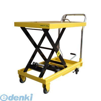 【個数:1個】【個人宅配送不可】 5281 直送 代引不可・他メーカー同梱不可 リフトテーブル 300kg