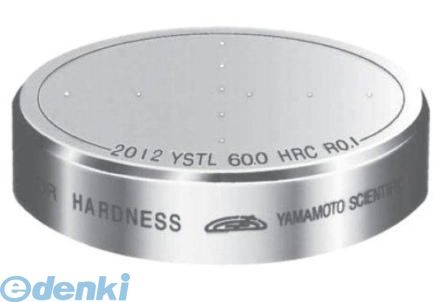 山本科学工具 HV-800 硬さ基準片 HV800